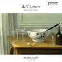Telemann/Kuijken / Telemann: Music For Flute (Box) (輸入盤CD)【K2016/11/11...