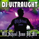 Dance Music - 【メール便送料無料】DJ Ultralight / Old School Jams Dj Mix (輸入盤CD)