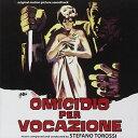 【メール便送料無料】Stefano Torossi (Soundtrack) / Omicidio Per Vocazione (輸入盤CD)【K2016/5/6発売】