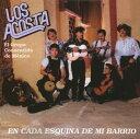 【メール便送料無料】ACOSTA / EN CADA ESQUINA DE MI BARRIO (輸入盤CD) (アコスタ)