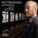 【メール便送料無料】Art Hirahara / Centr...