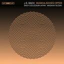楽天あめりかん・ぱい【メール便送料無料】J.S. Bach/Suzuki/Balssa / Musikalisches Opfer (SACD) (輸入盤CD)【K2017/11/3発売】
