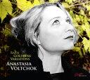 古典 - 【メール便送料無料】Bach/Voltchok / Goldberg Variations Bwv 988 (輸入盤CD)