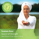 新世纪音乐 - 【メール便送料無料】Snatam Kaur / Source Of Strength: Meditations For Transformation (輸入盤CD)【K2017/2/10発売】