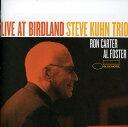 現代 - 【メール便送料無料】Steve Kuhn / Live At Birdland (輸入盤CD) (スティーヴ・キューン)
