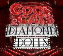 Dance, Soul - 【メール便送料無料】VA / Cool Cats & Diamond Dolls (輸入盤CD)【K2017/11/17発売】