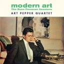 "アート・ペッパー(Art Pepper)-""Modern Art"""