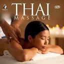 New Age - 【メール便送料無料】VA / Thai Massage (輸入盤CD)