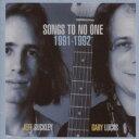 【メール便送料無料】GARY LUCAS / SONGS TO NO ONE 1991-1992 (輸入盤CD)(ゲイリー・ルーカス)