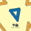 【輸入盤CD】Elephant Gym / Balance【K2018/3/30発売】