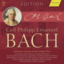 C.P.E Bach/Kouzov/Johannes / Complete Carl Philipp Emanuel Bach