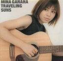 CD, DVD, Instruments - 【メール便送料無料】我那覇美奈 / TRAVELING SUNS[CD]