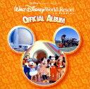 フロリダ ウォルト・ディズニー・ワールド・リゾート オフィシャル・アルバム[CD]