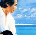 【メール便送料無料】杉田二郎 / Ba.Ba.Lu de Jiro[CD]
