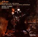 古典 - 【メール便送料無料】アルカン:独奏ピアノのためのシンフォニー / 想い出 他 アムラン(P)[CD]