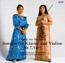 Chamber Music - 【メール便送料無料】ベートーヴェン:ヴァイオリン・ソナタ第7番・第5番・第3番 天満敦子(VN)深沢亮子(P)[CD]