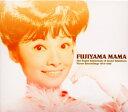 【送料無料】雪村いづみ / フジヤマ・ママ〜スーパー・アンソロジー 1953〜1962[CD][3枚組]