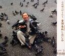 【メール便送料無料】小沢昭一 / 小沢昭一がうたう〜童謡春秋(はるあき)しみじみ[CD]
