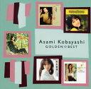 【国内盤CD】小林麻美 / GOLDEN☆BEST【★】