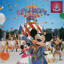 東京ディズニーランド 20周年記念キャッスルショー ミッキーのギフト・オブ・ドリームス[CD]