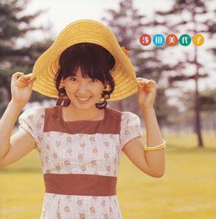 【メール便送料無料】浅田美代子 / GOLDEN☆BEST[CD]