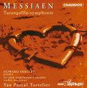 其它 - 【メール便送料無料】メシアン:トゥーランガリラ交響曲 トルトゥリエ / BBCフィルハーモニック 他[CD]
