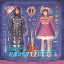 【国内盤CD】【ネコポス送料無料】UNDER17 / 美少女ゲームソングに愛を!!