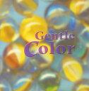 【メール便送料無料】彩恵津子 国吉良一 他 / Gentle Color CD