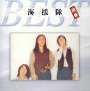 【メール便送料無料】海援隊 / 海援隊 定番ベスト[CD]