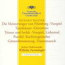 【メール便送料無料】ワーグナー:管弦楽作品集 フルトヴェングラー / BPO[CD]