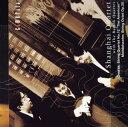 室内乐 - 【メール便送料無料】ドヴォルザーク;弦楽四重奏曲第12番「アメリカ」 / メンデルスゾーン;弦楽八重奏曲 上海クァルテット&バルトークSQ[CD]