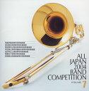 管弦樂 - 【メール便送料無料】全日本吹奏楽2004Vol.7〜高校編3[CD]