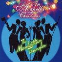 爵士 - 【メール便送料無料】マンハッタン・トランスファー / アカペラ・クリスマス[CD]【K2017/11/8発売】