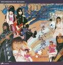 【国内盤CD】【ネコポス送料無料】UNDER17 / UNDER17 BEST ALBUM3 そして伝説へ…[2枚組]