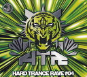 【メール便送料無料】ハード・トランス・レイヴ 04 MIXED BY DJ UTO[CD]