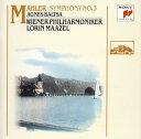 Symphony - 【メール便送料無料】マーラー:交響曲第3番 / 亡き子をしのぶ歌 マゼール / VPO ウィーン国立歌劇場女声cho. バルツァ(MS) 他[CD][2枚組]