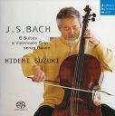 【メール便送料無料】J.S.バッハ:無伴奏チェロ組曲(全曲) 鈴木秀美(VC)[CD][2枚組]