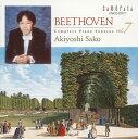 古典 - 【メール便送料無料】ベートーヴェン:ピアノ・ソナタ全集7 迫昭嘉(P)[CD]