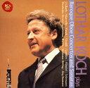 【メール便送料無料】ヴェニスの愛〜オーボエによるバロックの調べ コッホ(OB)ベルリン弦楽Ens. 他[CD]