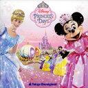東京ディズニーランド ディズニー・プリンセス・デイズ2006[CD]