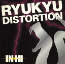 【メール便送料無料】IN-HI / RYUKYU DISTORTION[CD]