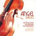 古典 - 【メール便送料無料】天使のミロンガ ベルリン・フィル12人のチェリストたち 他[CD]