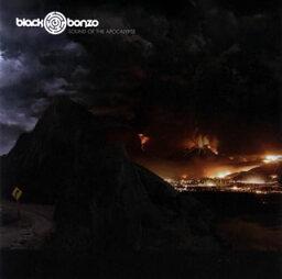 【メール便送料無料】ブラックボンゾ / 終末と再臨の預言〜ブラック・ボンゾ2[CD]