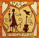 【国内盤CD】ヤスミン / トランジスタ・ブルース