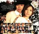 【メール便送料無料】ダブルファンタジー〜Double Fantasy Love Songs4 CD 3枚組