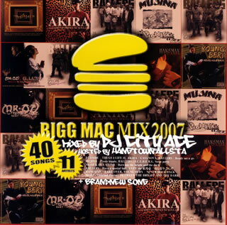 【メール便送料無料】DJ シティーエース / ビッグマック・ミックス 2007[CD]