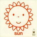 CD - 【メール便送料無料】ブルーナ・ナチュラル・サウンド sun(サン)[CD]