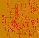 其它 - 【メール便送料無料】V.S.O.P.ザ・クインテット / ファイヴ・スターズ[CD]