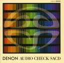 【メール便送料無料】DENONオーディオ チェックSACD CD