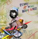 【メール便送料無料】ベニー・シングス / ベニー…アット・ホーム[CD]